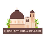 Church of the holy sepulchre. Israel, Jerusalem. Vector flat illustration. Royalty Free Stock Photography