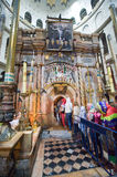 The church of the holy sepulchre Stock Photography