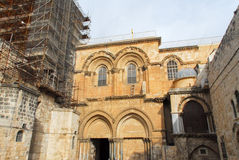 Church of the Holy Sepulchre - Jerusalem Old City Stock Photography