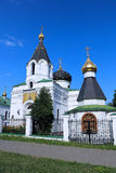 Church of the Holy Sepulchre Mary Magdalene. In Minsk Stock Photos