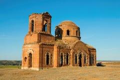 Church of the Holy Surb Karapet Stock Photos