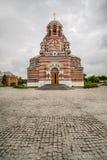 Church of Holy Trinity in Kolomna Stock Photos