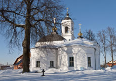Orthodox church in winter time Stock Image