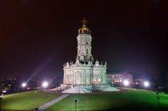 Church of Holy Virgin of Sign at Dubrovitsy Stock Photos