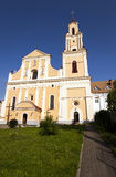 Church in Hrodna. Catholic church of the Discovery of the Holy Cross and the Monastery of Bernardine. Grodno. Belarus. Construction years 1595-1618 Stock Images