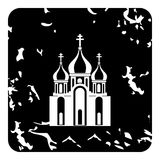 Church icon, grunge style Royalty Free Stock Image