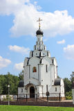 """Church of the Icon of the Mother of God """" Of the Perishing """". Church of the Icon of the Mother of God """" Of the Perishing """" in Minsk Stock Photo"""
