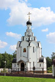 Church of the Icon of the Mother of God  Of the Perishing. In Minsk Stock Image