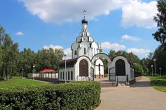 Church of the Icon of the Mother of God  Of the Perishing. In Minsk Stock Photo