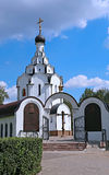 Church of the Icon of the Mother of God Stock Photography