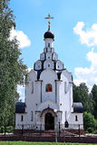 Church of the Icon of the Mother of God Perishing in Minsk Royalty Free Stock Images