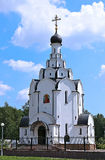 Church of the Icon of the Mother of God Royalty Free Stock Photo