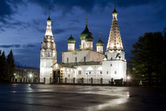 The church of Iliay the Prophet. Yaroslavl. Russia Royalty Free Stock Photos