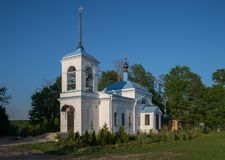 Church of Intercession of Blessed Virgin Mary, Podvorie Saburovo of  Holy Trinity-St. Sergius Lavra, Moscow di Royalty Free Stock Photo