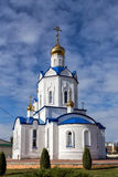 Church Intercession of Holy Virgin. Hlevnoe. Russia Royalty Free Stock Images