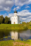 Church Intercession of Holy Virgin on Nerl River. Russia Royalty Free Stock Image