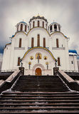 Church of the Intercession of the Holy Virgin, Yasenevo, Moscow Stock Photography