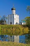 Church of the Intercession on the Nerl. Royalty Free Stock Images