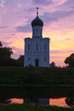 Church of   Intercession on the River Nerl Stock Photo