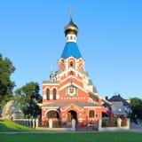 Church of the Intercession in Uzhhorod, Transcarpathia, Ukraine Royalty Free Stock Photos