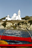 Church in Ios harbor, Greece Royalty Free Stock Photo