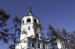 Church in Irkutsk Royalty Free Stock Photo