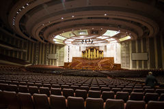 The Church of Jesus Christ of Latter Day Saints Conference Center Stock Photography