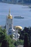 Church of  John Chrysostom, Yalta - Crimea Royalty Free Stock Image