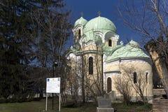 Church of John of Rila St. Ivan Rilski in city of Pernik, Bulgaria. PERNIK, BULGARIA - MARCH 12, 2014: Church of John of Rila St. Ivan Rilski in city of Pernik stock photography