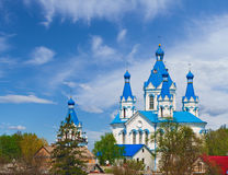 Church in Kamianets-Podilskyi Royalty Free Stock Photography
