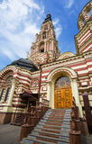 Church in Kharkov. Ukraine. Royalty Free Stock Photos