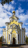 Church in Kharkov. Ukraine. Stock Photo