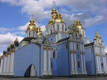 Church in Kiev. Church with golden roof in Kiev, Ukraine Stock Image