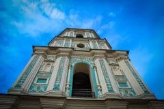 Church in Kiev. Tower of an orthodox church at the city center os Kiev Royalty Free Stock Photos