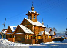 Church of Kingly Martyrs Royalty Free Stock Images