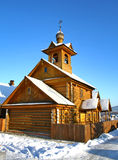 Church of Kingly Martyrs Royalty Free Stock Image