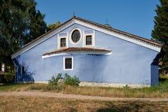 The church in Koprivshtitsa, Bulgaria Royalty Free Stock Image