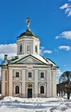 Kuskovo, Moscow Royalty Free Stock Image