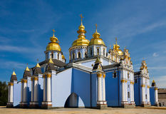 Church in Kyiv Ukraine Stock Image