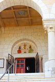 Church of Latrun Monastery, Israel stock image