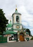 The Church of the Life-Giving Trinity on the Sparrow Hills in Moscow. MOSCOW, RUSSIA - JUNE 13, 2015: The Church of the Life-Giving Trinity on the Sparrow Hills Royalty Free Stock Photo