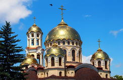 Church of Mary Magdalene in Nalchik city. Stock Images
