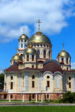 Church of Mary Magdalene in Nalchik city. Royalty Free Stock Photography