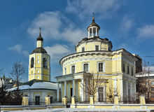 Church of the Metropolitan Philipp of Moscow, Moscow, Russia Royalty Free Stock Images