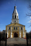 Church, Monastery Where Lord Lives Stock Photography