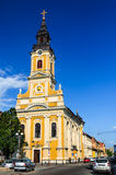 Church with Moon, Oradea Stock Photo