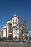 Church, Moscow, Russia Royalty Free Stock Photo