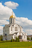 A church Mother of God Joy of All Who Sorrow in Minsk, Belarus. Orthodox church Mother of God Joy of All Who Sorrow in Minsk, Belarus royalty free stock photos