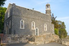 Church of the Multiplication of loaves and fishes. Royalty Free Stock Images