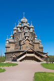 The Church in the name of the Holy virgin. On the territory of the Park complex the Bogoslovka Royalty Free Stock Photography